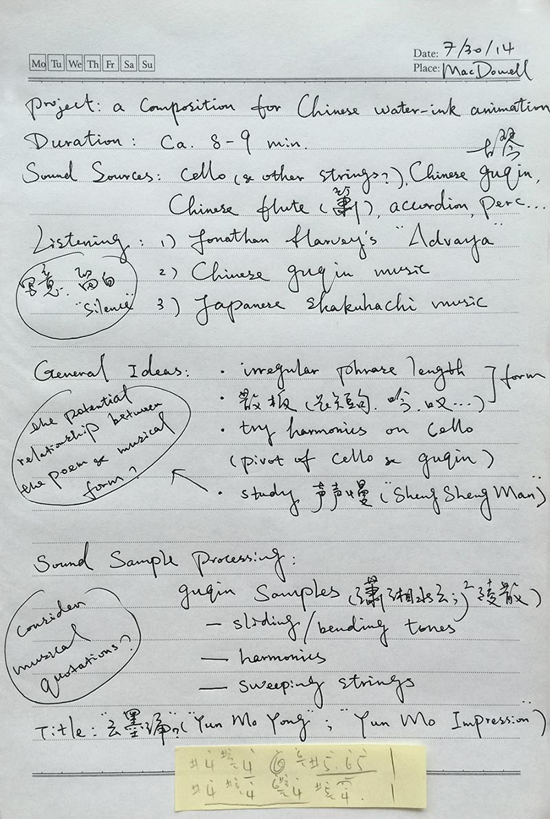 A behind-the-scenes look at Jing Wang's composition log, from her stay at the MacDowell Colony.