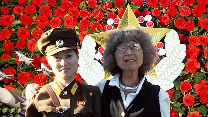 A still from Dai Sil Kim-Gibson's film People Are the Sky.
