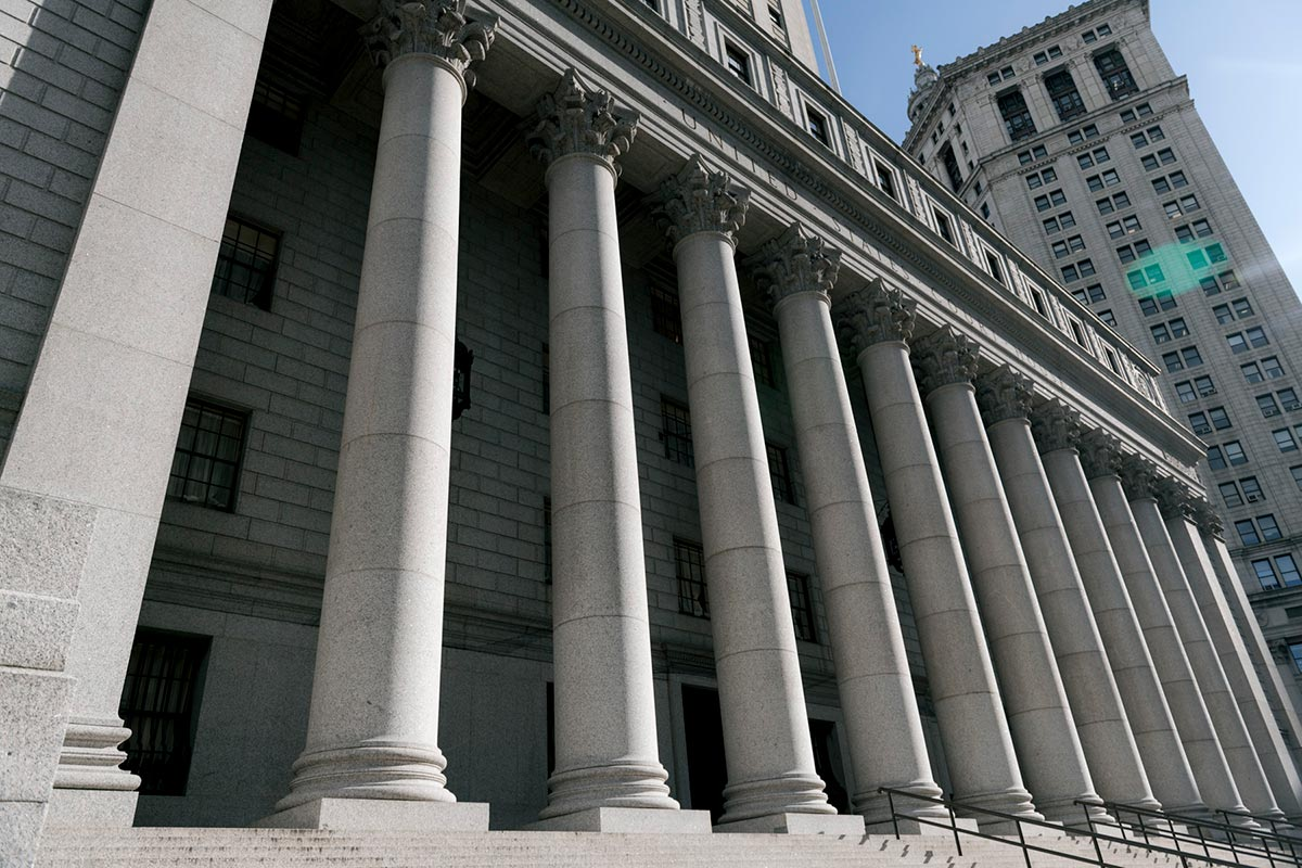 Thurgood Marshall United States Courthouse in New York City