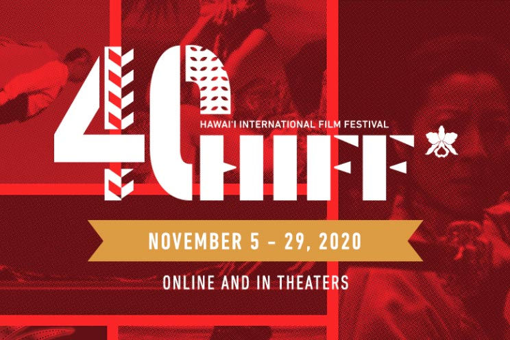 The Vilcek Foundation presents films and programs celebrating immigrant filmmakers at the Hawai'i International Film Festival.